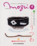 mogu2(モグモグ)