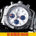 アベンジャー II ホワイト/マリナー・ブルー 01 image