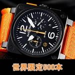 BR03-94 カーボン オレンジ 01 image