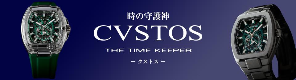 チャレンジ クロノⅡカーボン - CVT-CHR2-CARBON ST